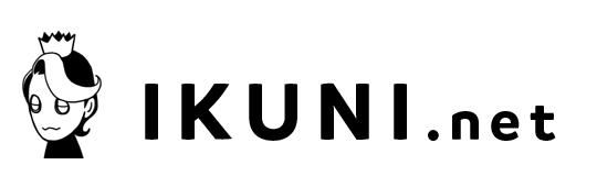 IKUNI.net